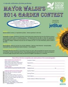 Garden Contest Application 2014
